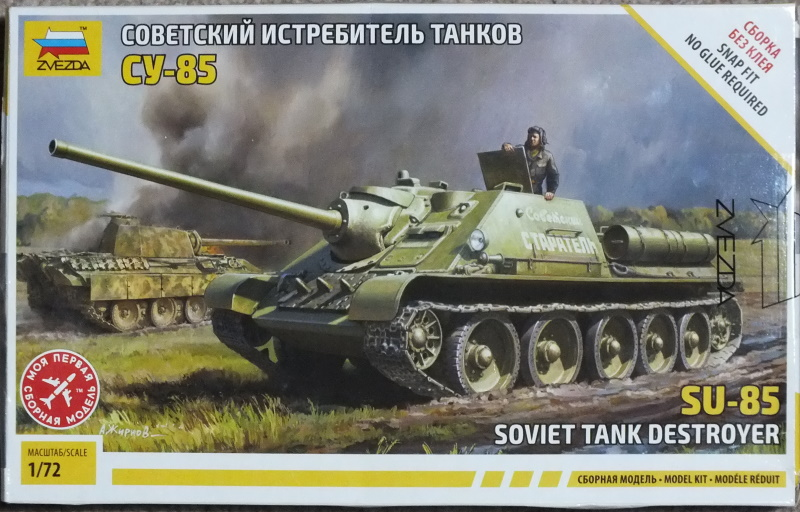Zvesda 1/72 Soviet Tank Destroyer SU-85 (5062) In-Box Review and History