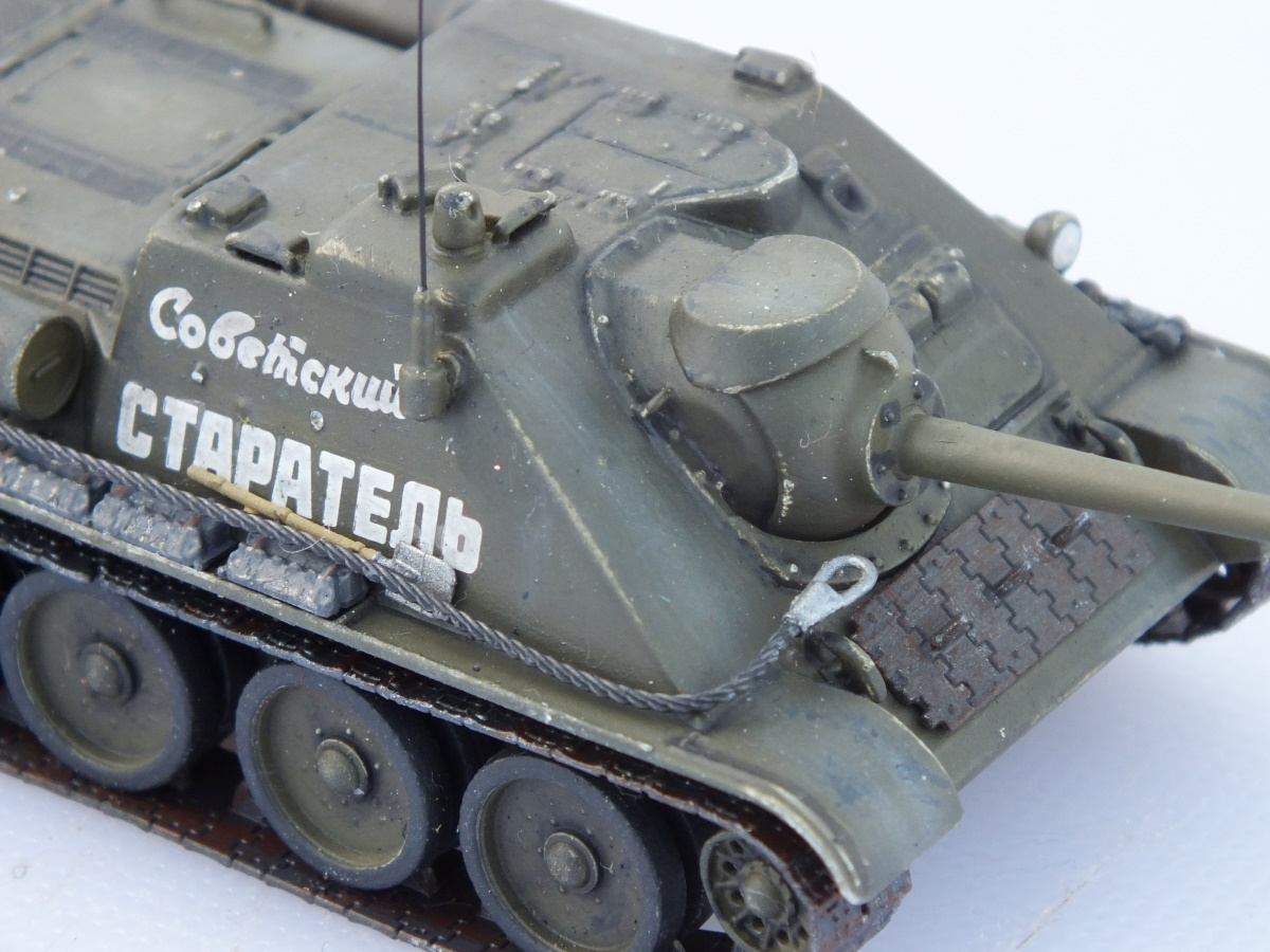 Zvesda 1/72 Soviet Tank Destroyer SU-85 (5062) Build Review