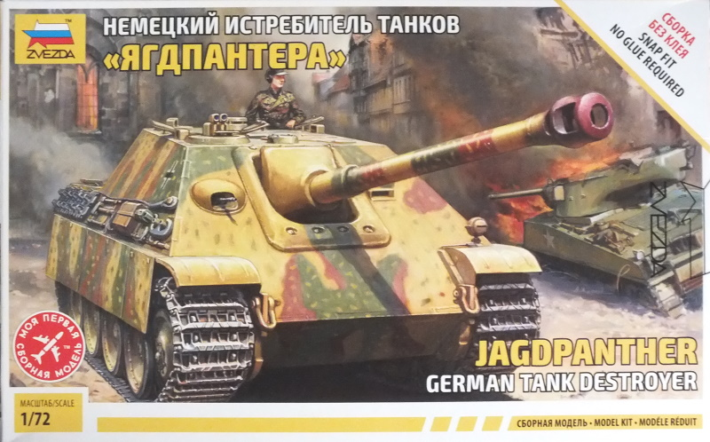 Zvezda 1/72 Jagdpanther (5042) In-Box Review and History